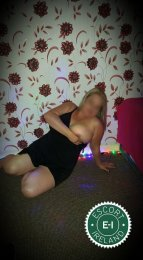 The massage providers in Limerick City are superb, and Mature Blond Massage  is near the top of that list. Be a devil and meet them today.