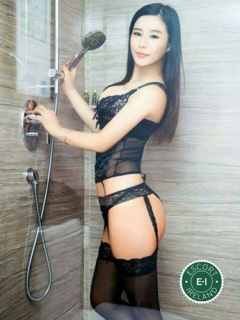 Lucy is a super sexy Japanese escort in Dungannon, Tyrone