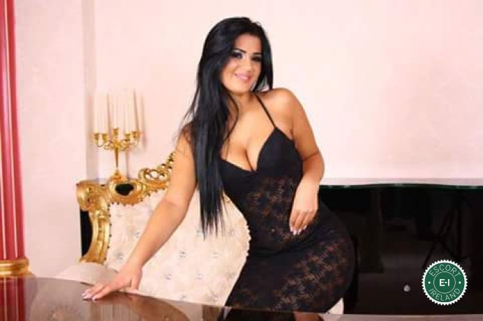 Beatrice is a high class French escort Tullamore, Offaly