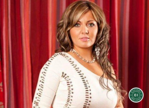 Sellena is a sexy Bulgarian escort in Dublin 24, Dublin