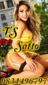 TS Rebeca Satto - escort in Dublin City Centre South