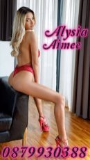 Book a meeting with Alysia Aimee in Sandyford today
